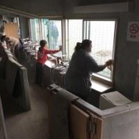 びわの影野球場清掃