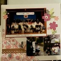 お手伝いページ「ミアモーレ」×入学式