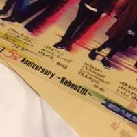 A.B.C-Z デビュー5周年記念イベント(2月5日 in ベルサール高田馬場)へ。