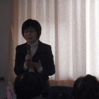 糸魚川地域精神保健福祉フォーラム~みんなで考えよう!今、出来る事は何?