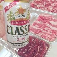 焼き肉とビール