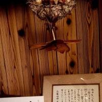 ☆ 凄い方と再会できました。 塩沼亮潤さん、 わざわざありがとうございました。 ☆