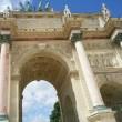 『パリの街の<門>のお話』2
