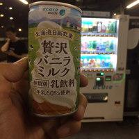 自動販売機でおいしい飲み物を見ました。