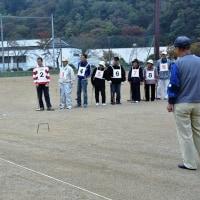 平成28年度 村長杯争奪後期ゲートボール大会