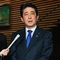 安倍首相 26・27日に真珠湾慰霊施設 訪問 !!