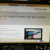 Windows10 Insider Preview April Update
