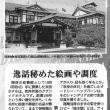 関西の迎賓館 奈良ホテル(毎日新聞「ディスカバー!奈良」第26回)