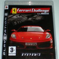 PS3「Ferrari Challenge」ゲームプレイレビュー
