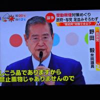 4/28 受動喫煙 塩崎厚労相に提案