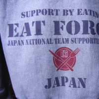 久しぶりのブログは韓国戦直前。