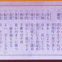 初詣行ってきたーーー!!♡\(*^▽^▽*)/♡