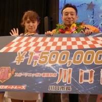 6/18 ナイターG II・川口記念 永井大介が4連続優勝決めた!