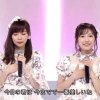 MUSIC FAIR/ AKB48 / しあわせを分けなさい /渡辺麻友キャプ画集
