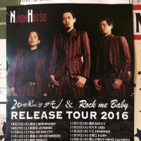 NIHONHATSU 20世紀のケダモノ & Rock me baby RELEASE TOUR 2016