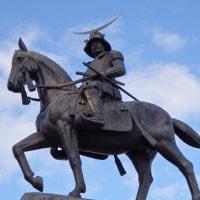 ふるさと宮城 -仙台市・伊達政宗騎馬像-