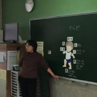 学校公開日(性に関する指導)