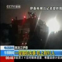 中国で旅客機墜落し犠牲者多数