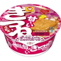 バレンタインデーにはこれを食べましょう。
