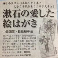 竹久夢二詩画集
