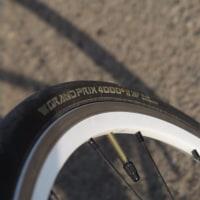 チャリのタイヤ交換後ご近所サイクリング。