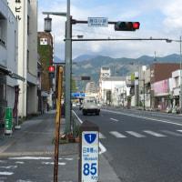 東海道53次ラン&ウォーク(4/23)小田原宿〜箱根宿