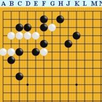 囲碁死活1525 囲碁発陽論