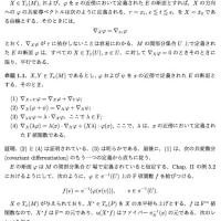 FDG_KN翻訳下書き(9)