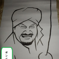 落語×宝塚ー壱の巻