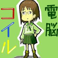 おえかきツール8