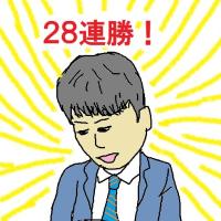 最年少棋士藤井聡太四段自然体で30年ぶり28連勝の大偉業…