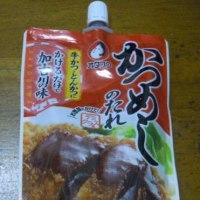 加古川の味