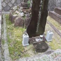 【城巡り77】一色城跡!