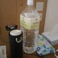 水飲んでます