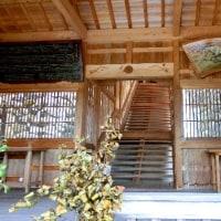 波賀町・宝殿神社 2016.07.23