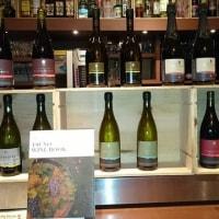都農ワイン20周年 四ツ谷でメーカーズディナー
