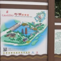 China / China Trip ( 17 ) ( 中国旅行)