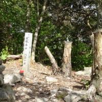 鬼ヶ島〜水無山〜高尾山〜有馬三山へ。