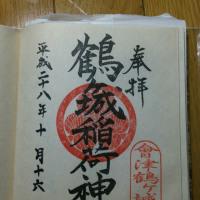 五色沼 から 鶴ヶ城