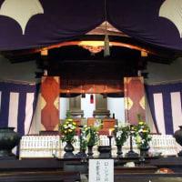 東京都慰霊堂へ参拝
