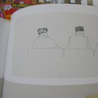「ウズベキスタン日記」
