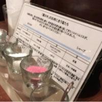 扇の牛TOKYO 国立店@国立