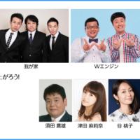 G1皐月賞