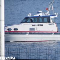 働く船舶・警備艇「はやかぜ 神8」