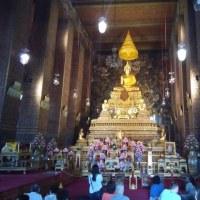2017-03-10 Bangkok