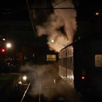 SL ナイト トレイン 編成撮影