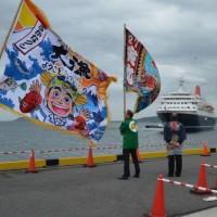 大型豪華客船にっぽん丸 館山夕日桟橋に寄港(館山市)
