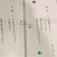 キズナキズナ(幕末太陽傳ライブ中継)