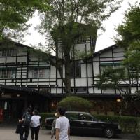 万平ホテルと富岡製糸所