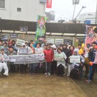 徳島県で「情報アクセス・コミュニケーション保障条例(仮称)」の制定を求めるパレード
